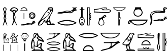 HieroglyphicFragment2.png