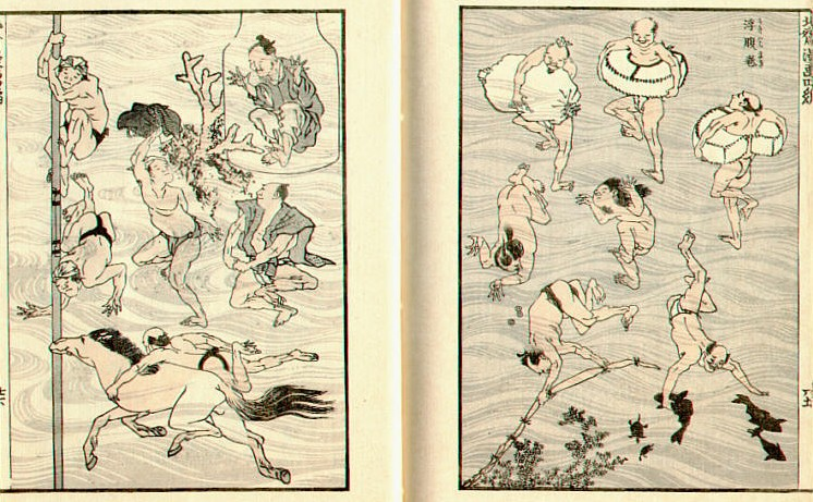 https://upload.wikimedia.org/wikipedia/commons/b/b3/Hokusai-MangaBathingPeople.jpg