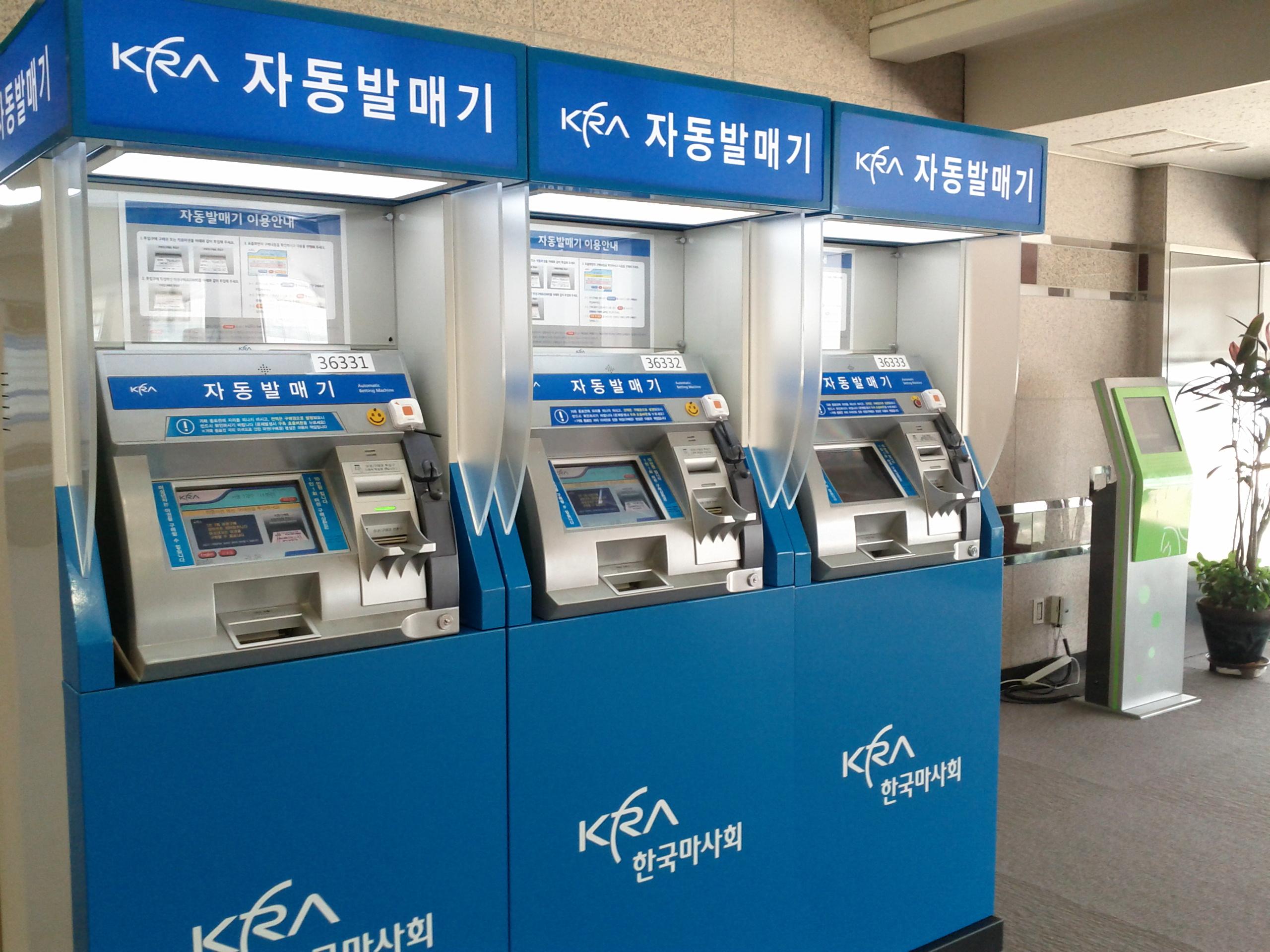 KRA Automated Betting Ticket vendor.jpg