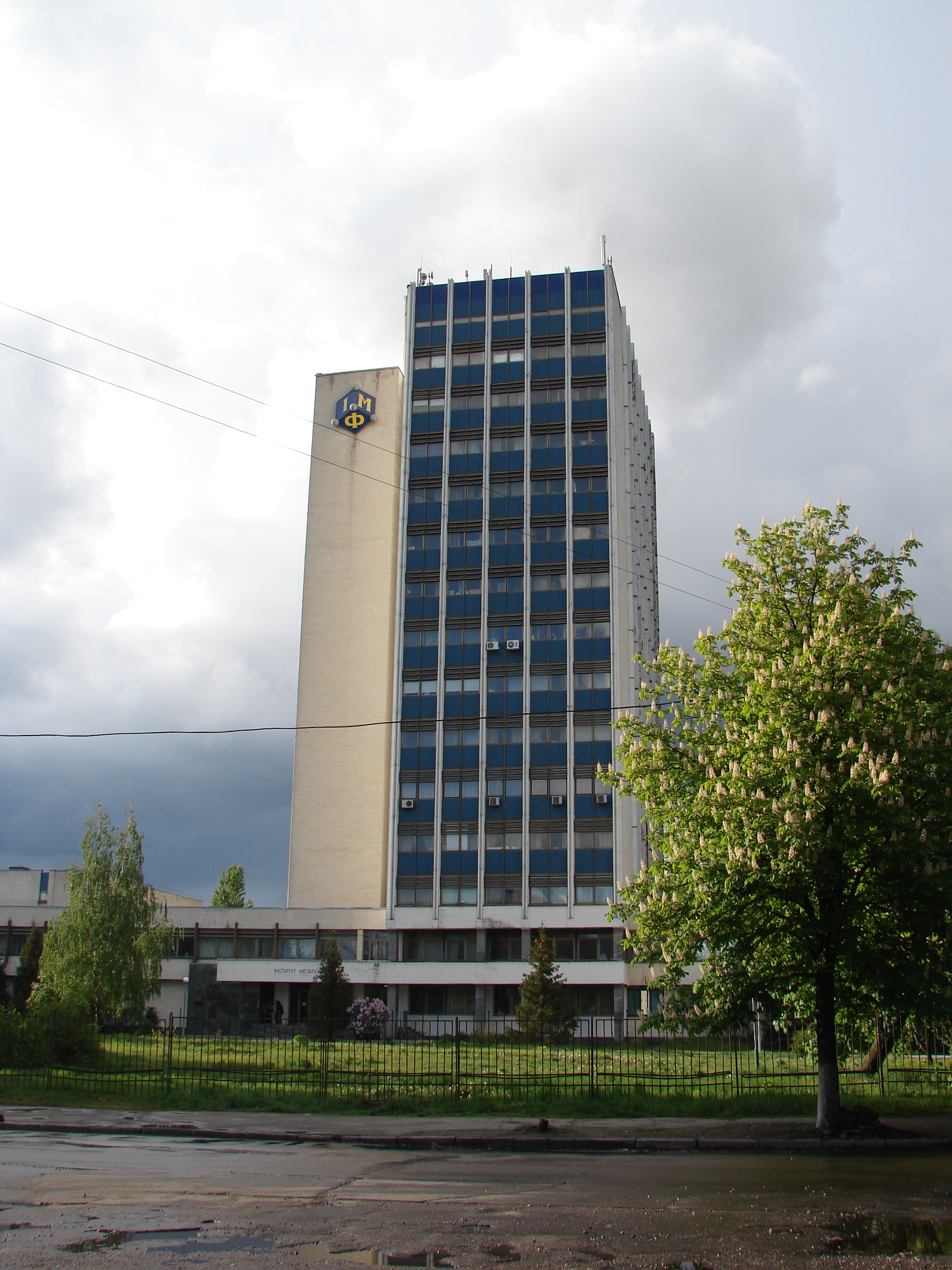 image of G. V. Kurdyumov Institute for Metal Physics of the National Academy of Sciences of Ukraine