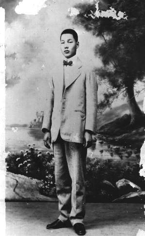 Rai Wa, father of the new literature in Taiwan Loa Ho 1919-20 E-mng.jpg