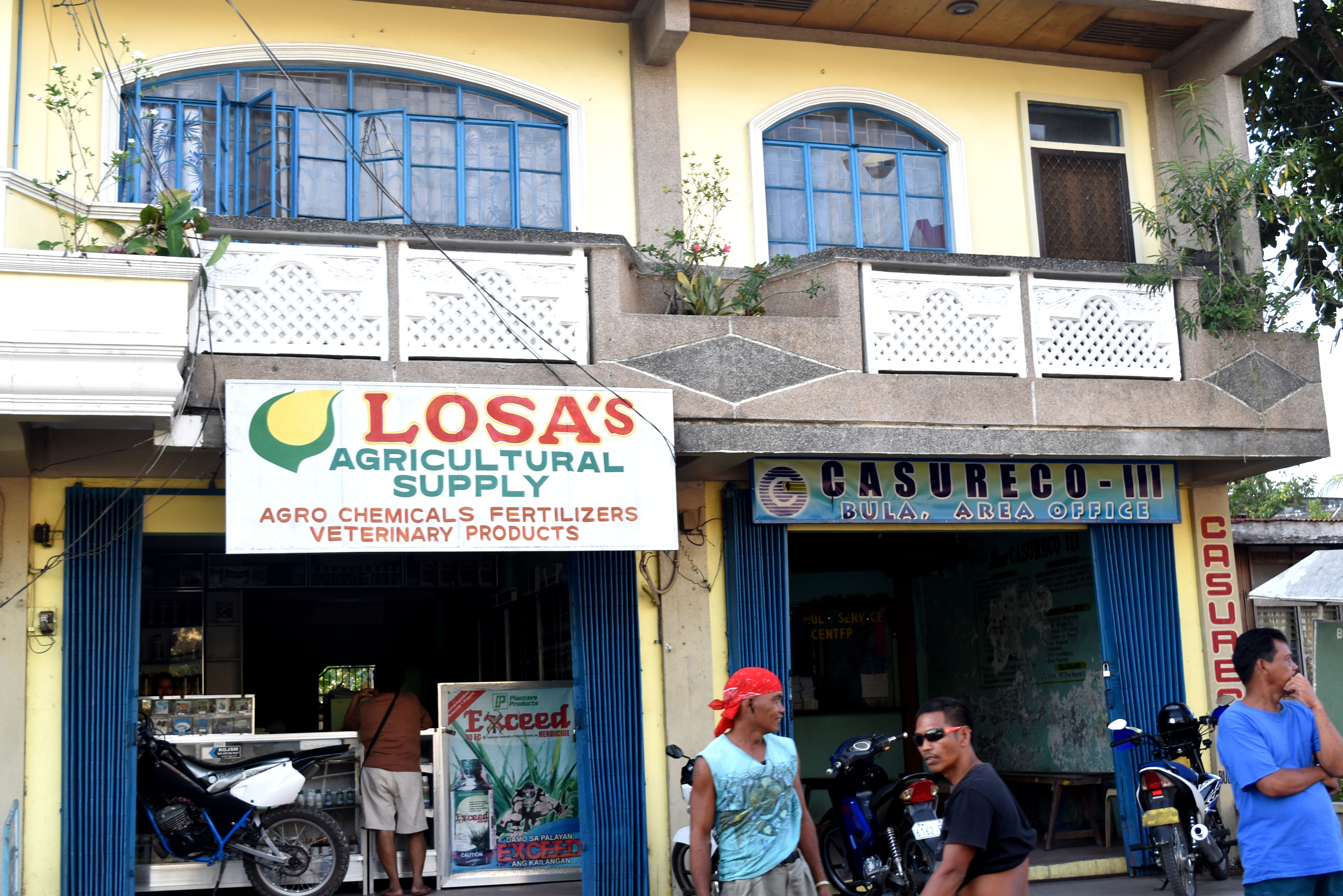 File:Losa's Agri Supply JPG - Wikimedia Commons