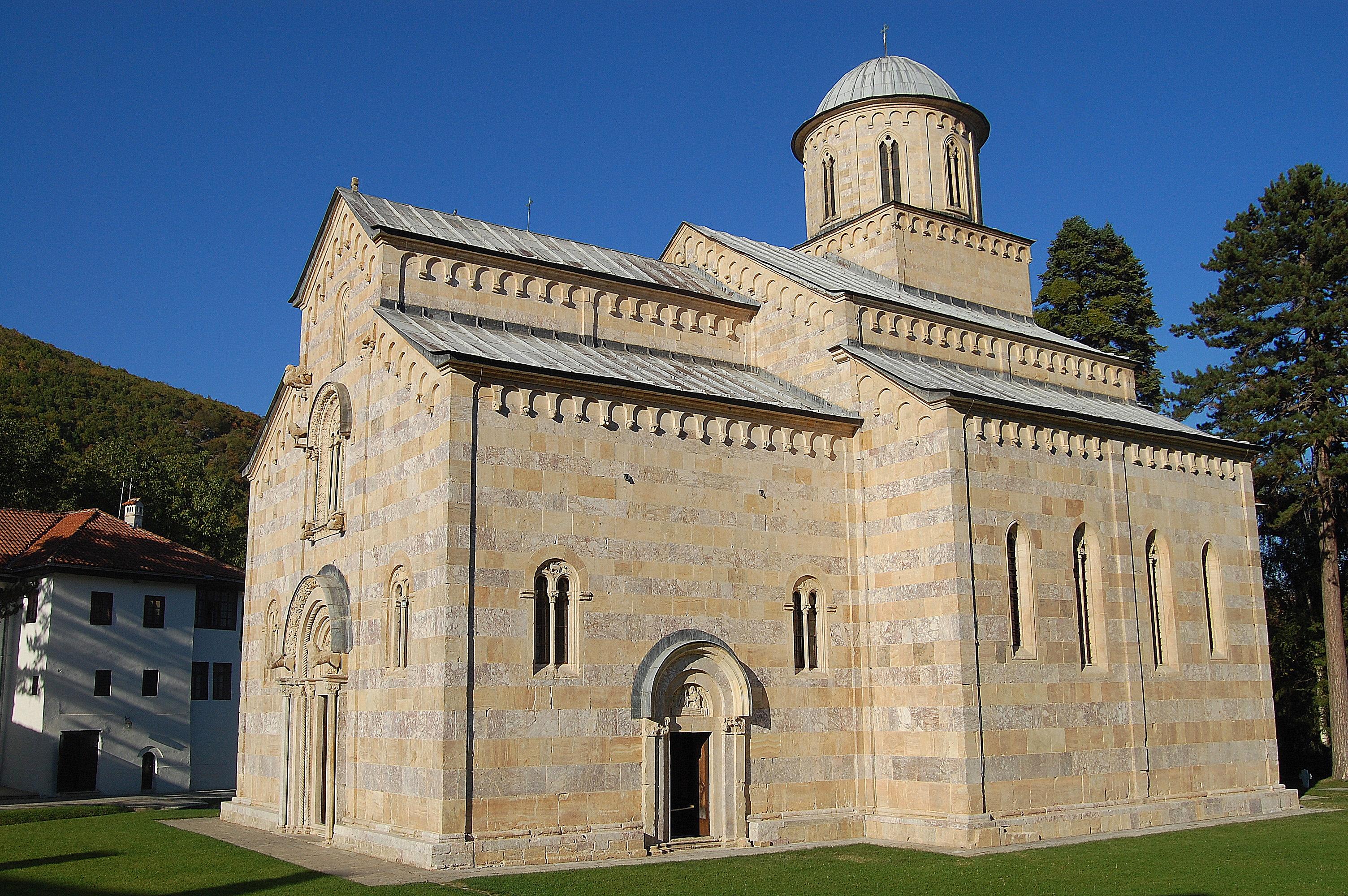 File:Manastiri i Deçanit.jpg - Meta