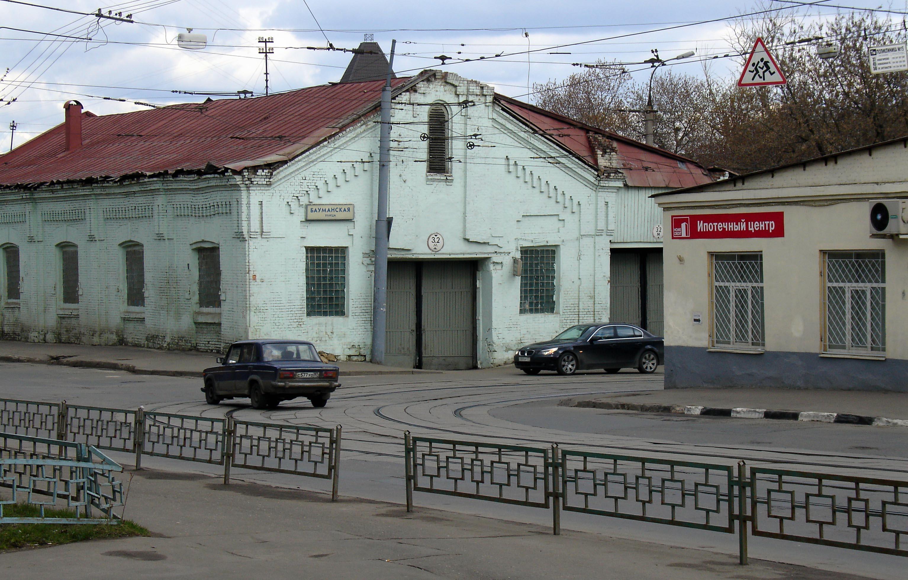 Бауманская улица (Девкин переулок). Часть 4.