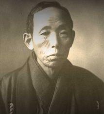 Ogawa Jihei VII