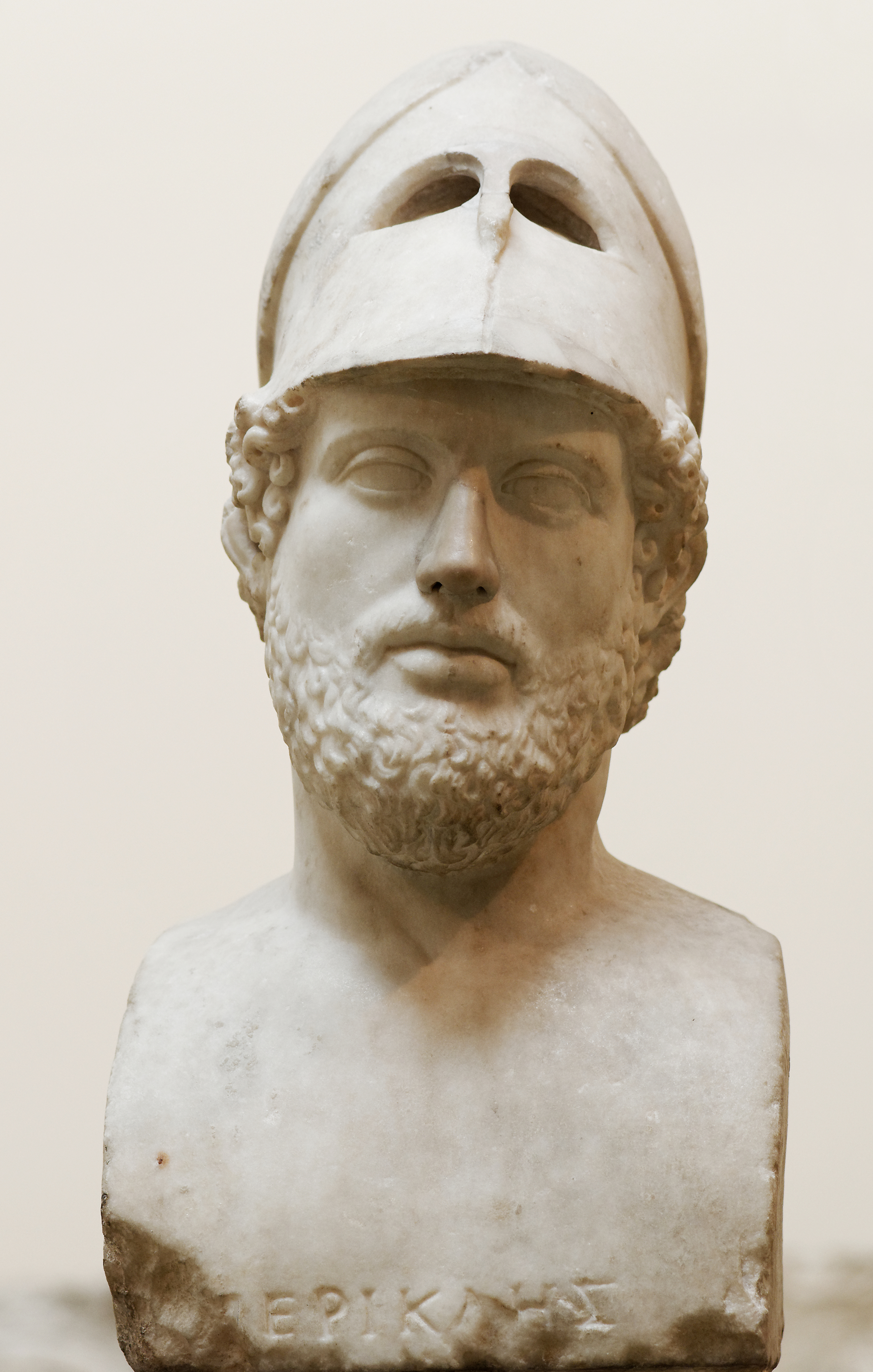 Ancient history of pericles and his