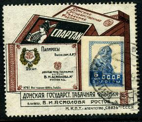 http://upload.wikimedia.org/wikipedia/commons/b/b3/Pochtovo-reklamnaia_marka_15.jpg