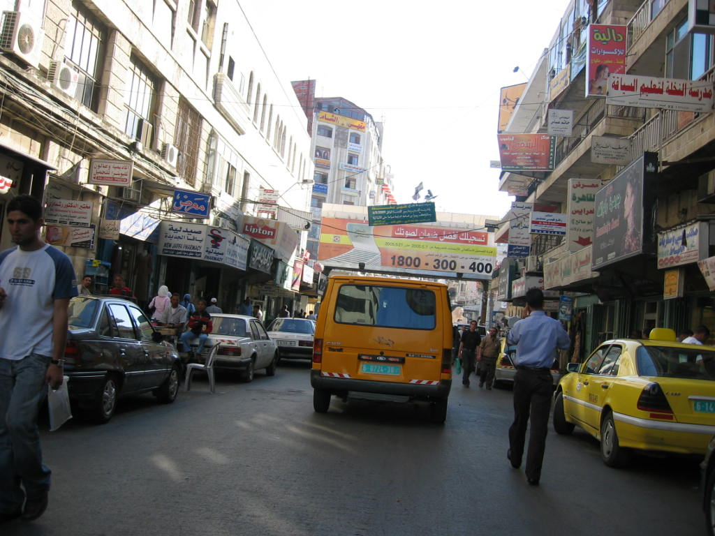 http://upload.wikimedia.org/wikipedia/commons/b/b3/Ramallah_Downtown.JPG
