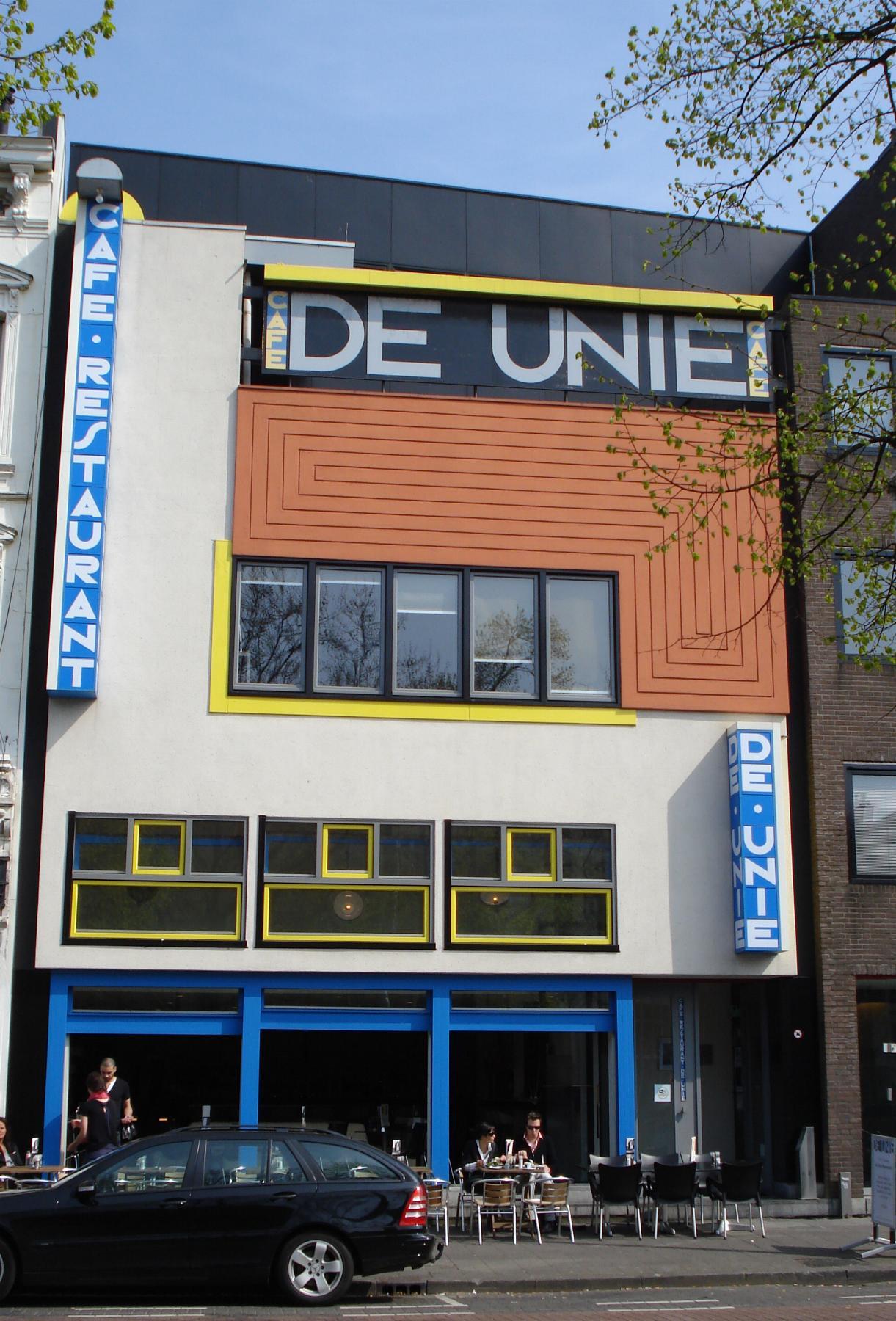New File:Rotterdam mauritsweg de unie.jpg - Wikimedia Commons &YQ07