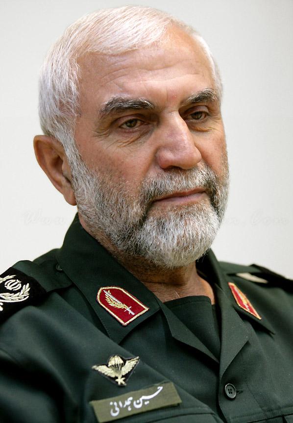 Hossein Hamadani Wikipedia