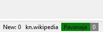 Screenshot-AutoWikiBrowser (1)