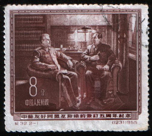http://upload.wikimedia.org/wikipedia/commons/b/b3/Stamp_of_China.1955.Scott243.jpg