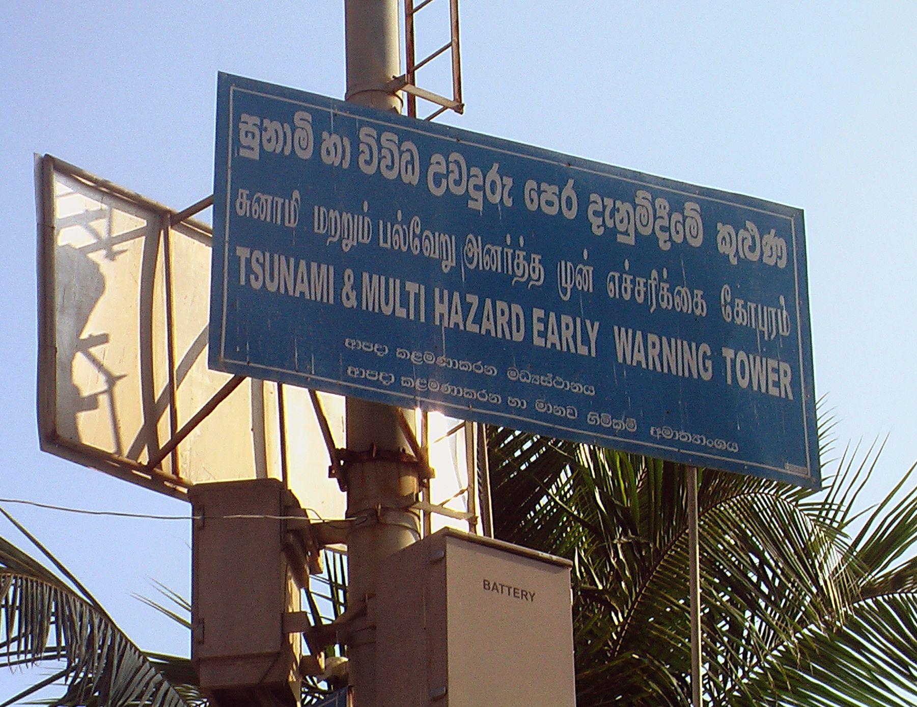 tsunami warning system wikipedia