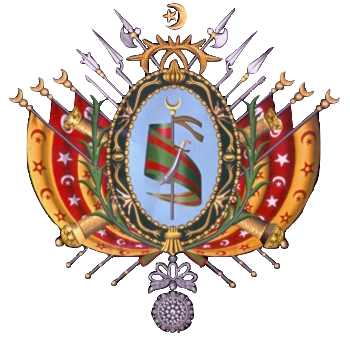 ملف:Tunisia Royal Coat of Arms.PNG