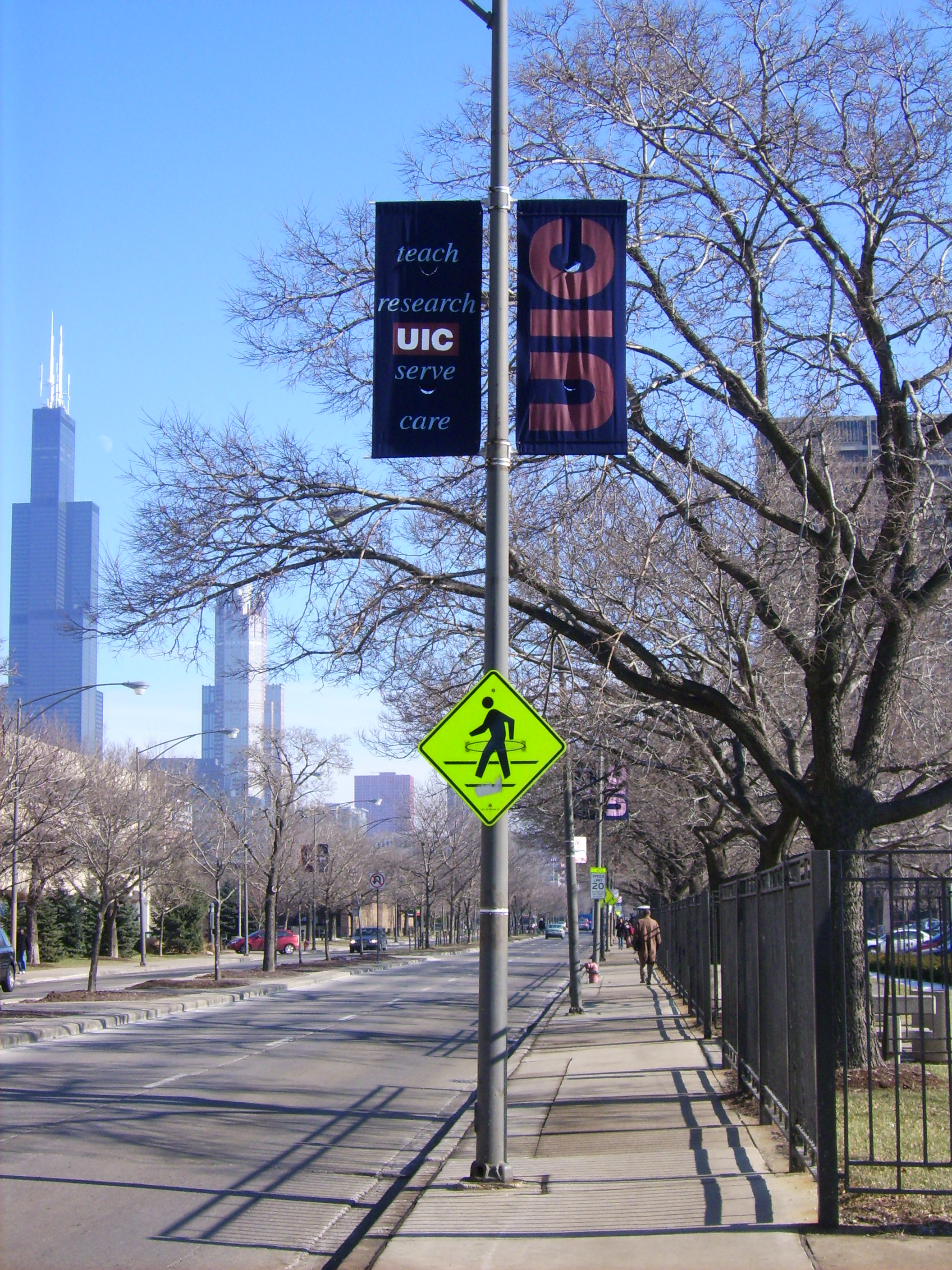 File:UIC campus along harrison JPG - Wikimedia Commons