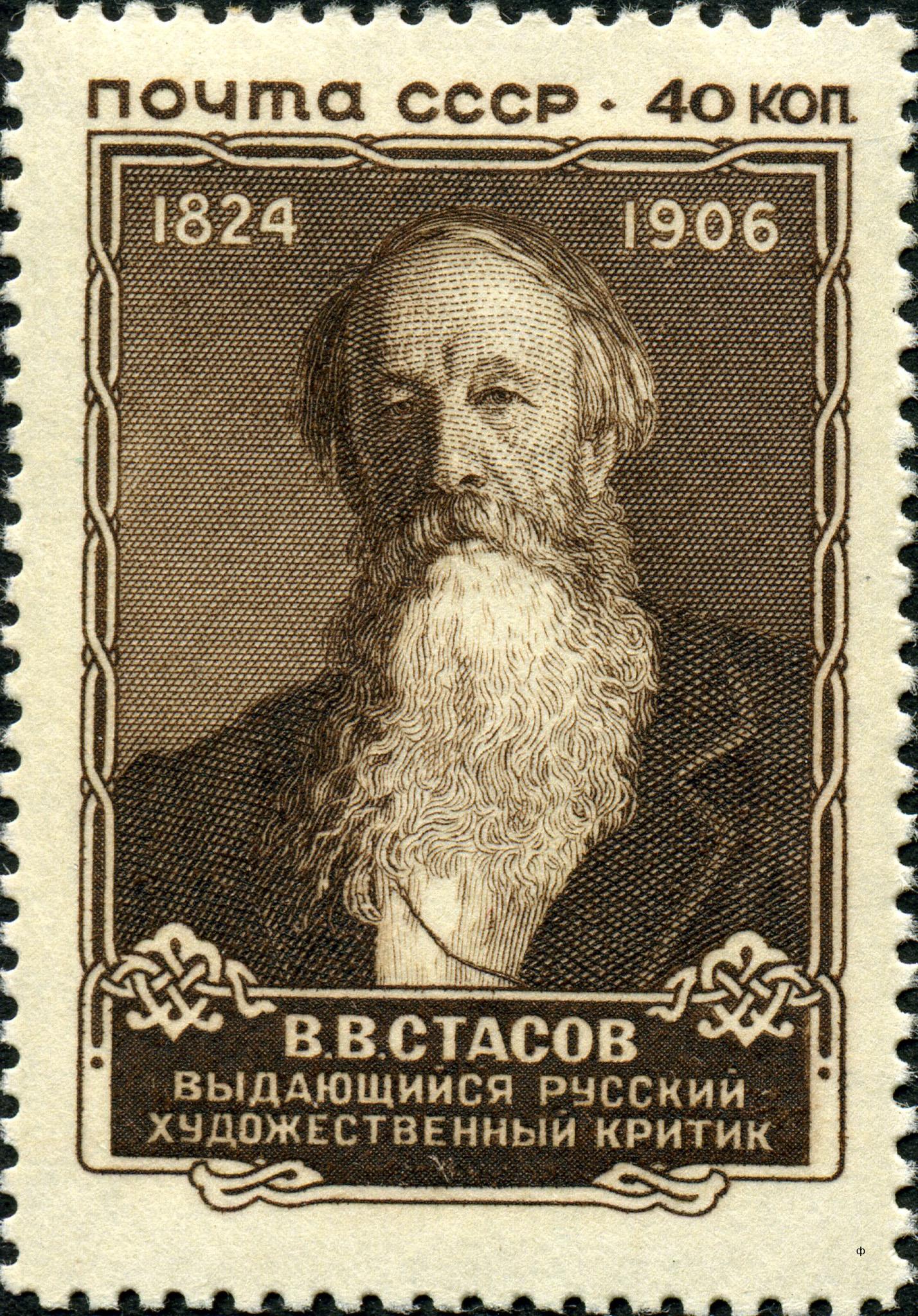FileUSSR Stamp 1957 CPA 2057