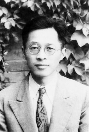 image of Wang Ganchang