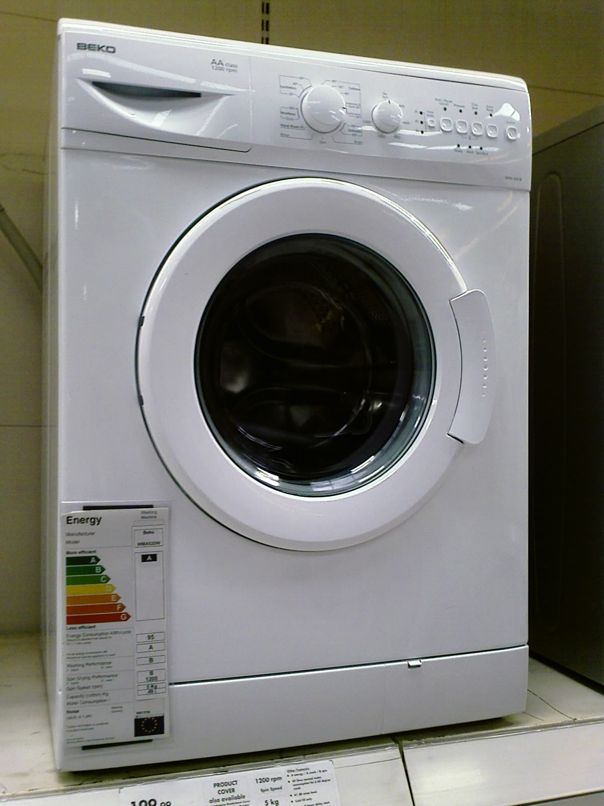 Файл Washing Machine Beko Jpg Википедия