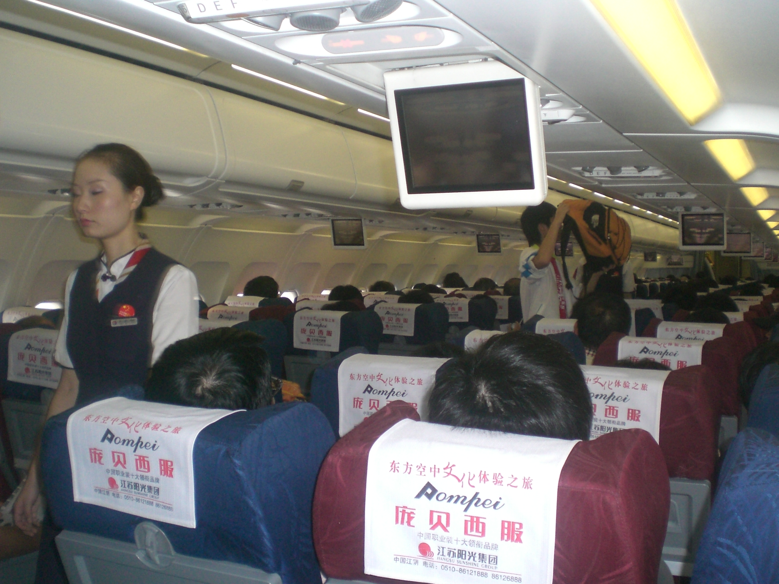 File xian china eastern airlines aircraft cabins n flight - China eastern airlines sydney office ...