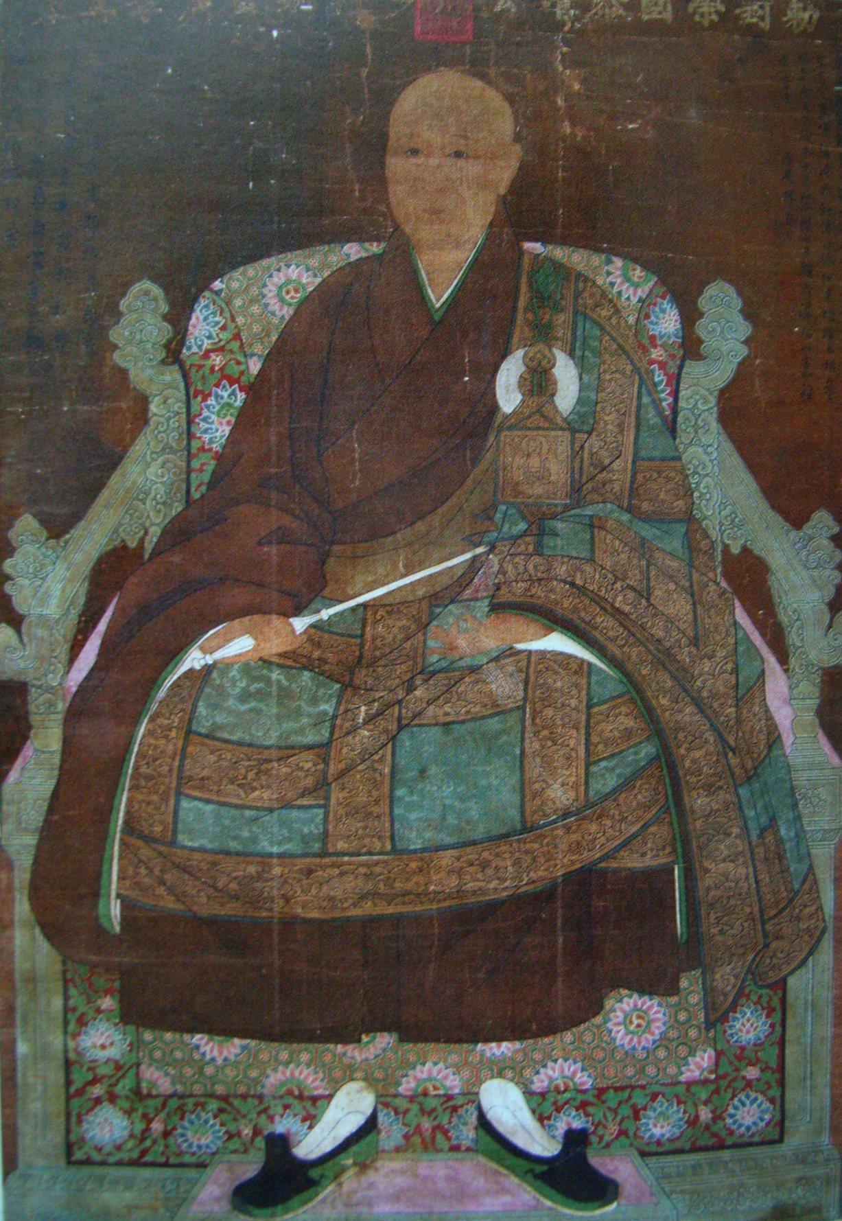 image of Yao Guang Xiao