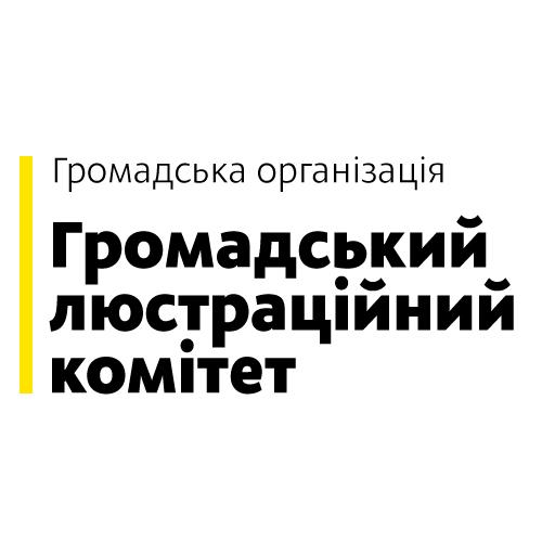 """""""Граждане Украины знают: наши спецслужбы не позволят врагу реализовать свои планы"""", - Турчинов поздравил контрразведчиков - Цензор.НЕТ 1295"""