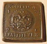 Копейка 1726 года