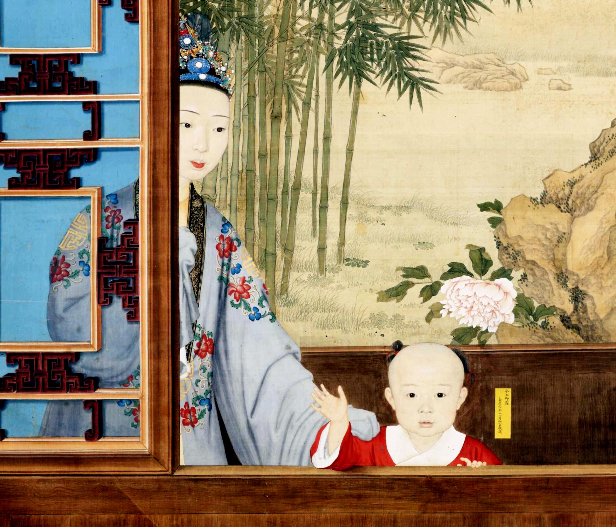 Empress Xiaoyichun
