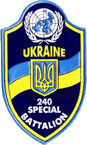 240 special battalion.png