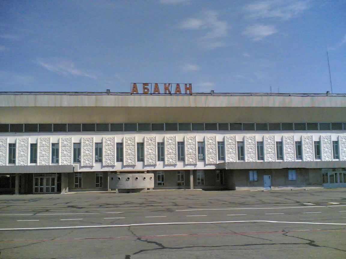 аэропорт абакан фото