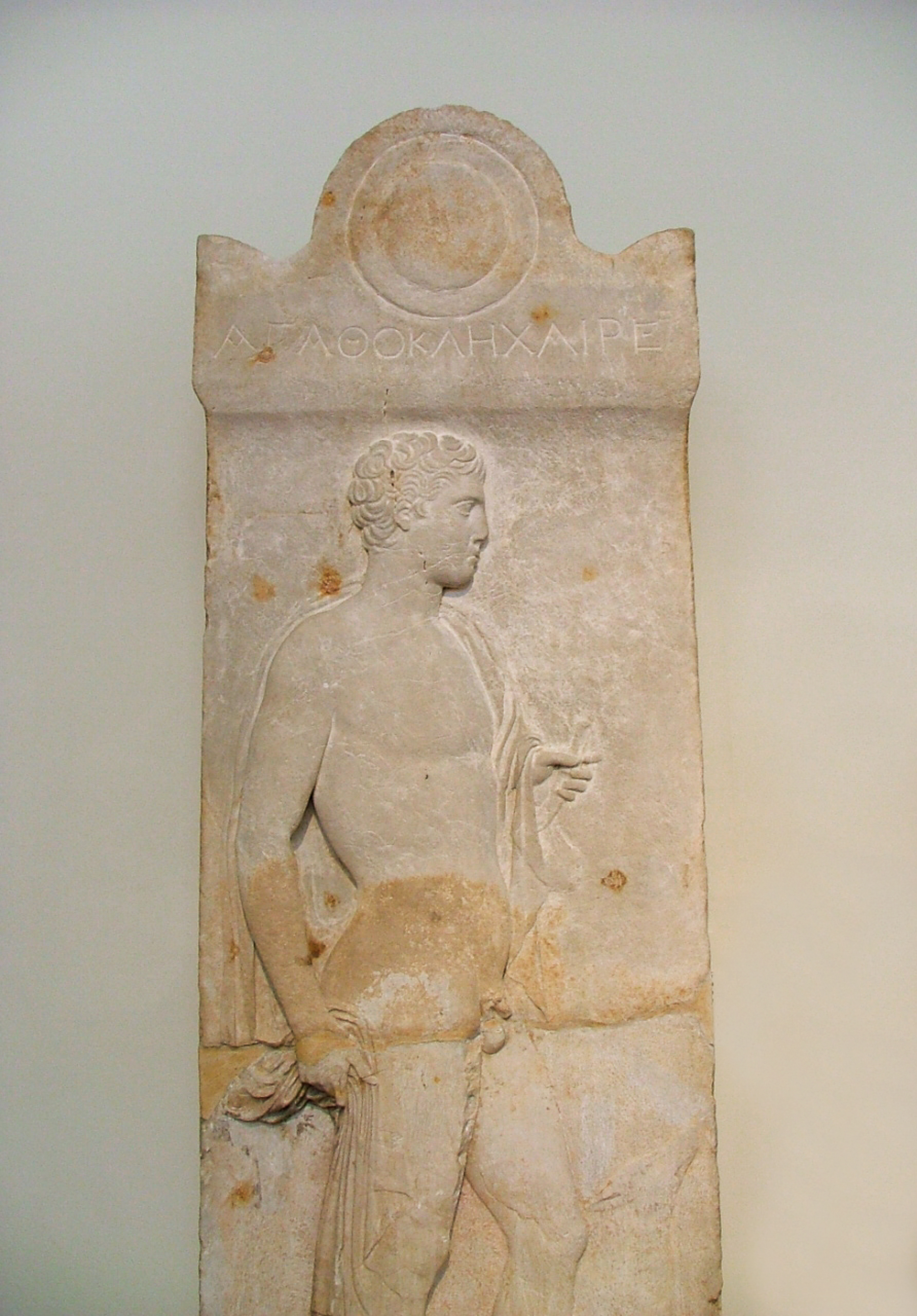 File ancient greek grave stele nama wikimedia for Graue stuhle