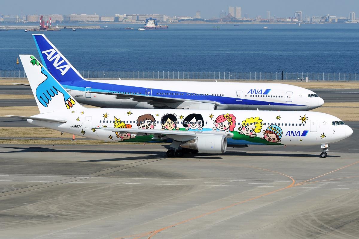 """Képtalálat a következőre: """"Ana-All Nippon Airways"""""""