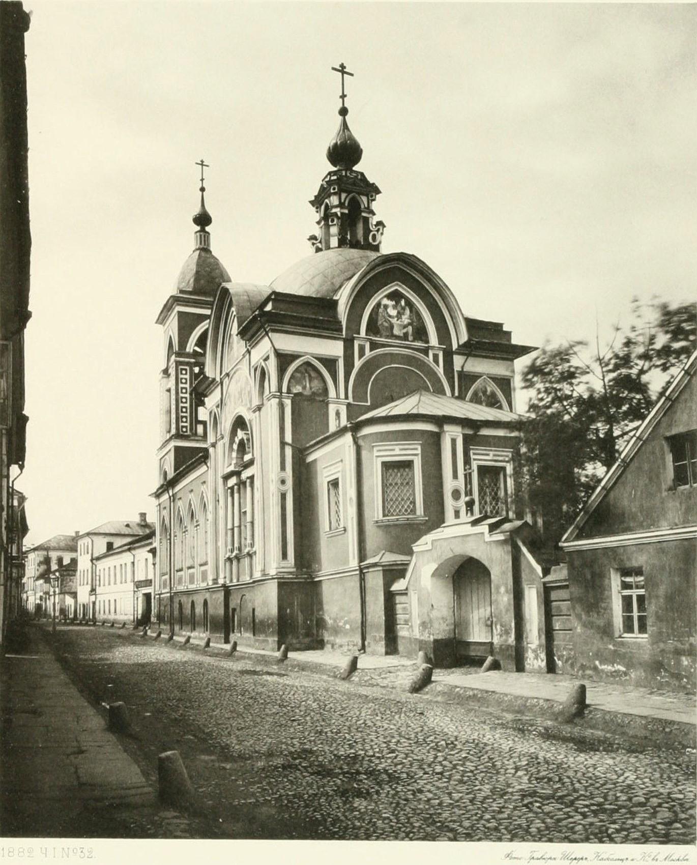 Мро осекся омская церковь евангельский христиан