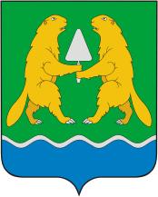 Лежак Доктора Редокс «Колючий» в Искитиме (Новосибирская область)