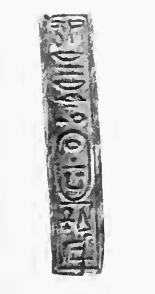 Cylinder seal bearing the cartouche of pharaoh Hetepkare, probably [Se]hetepkare Intef IV.[1][2]