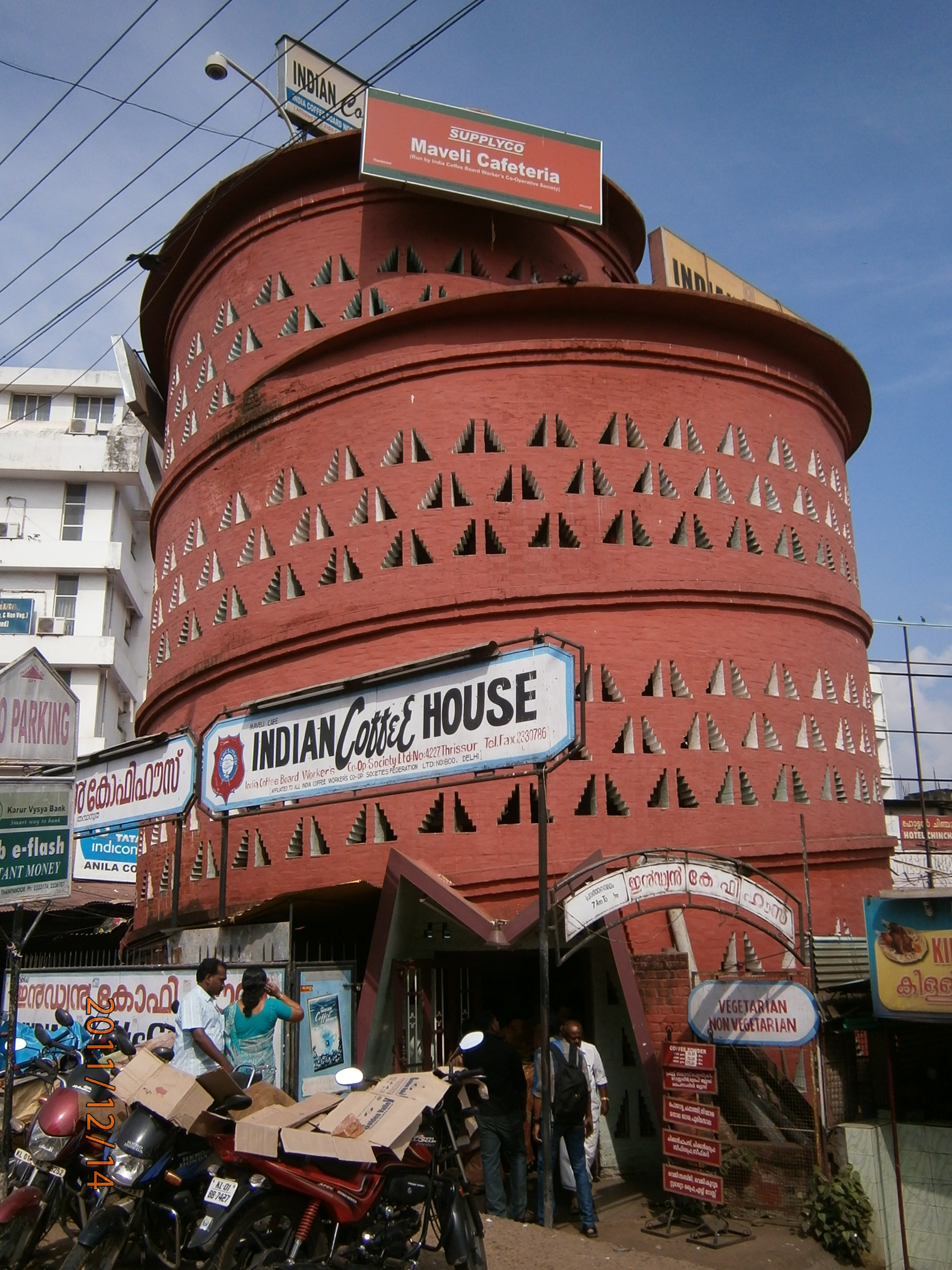 Description Indian Coffee House shop at Thampanoor Front View.jpg