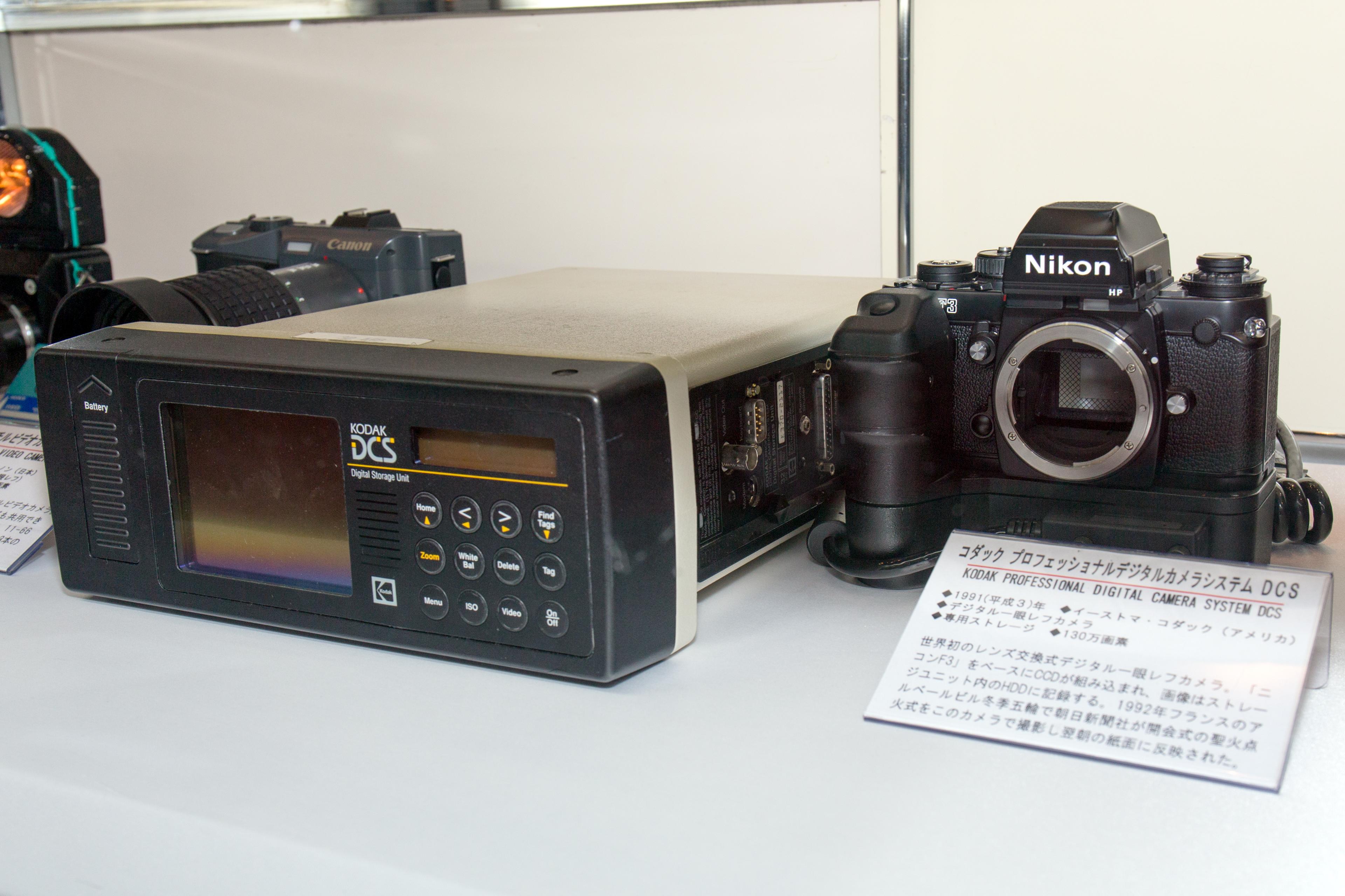 Dating Nikon F3 Dating BB καρφίτσες