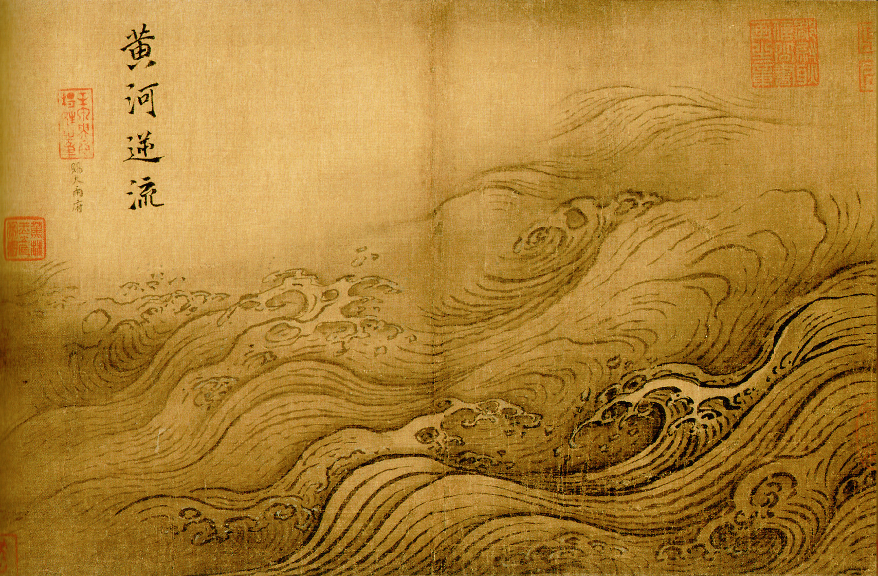 File ma yuan water album the yellow river breaches its course