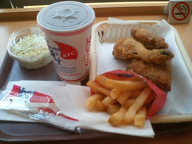Image:N2 KFC.jpg