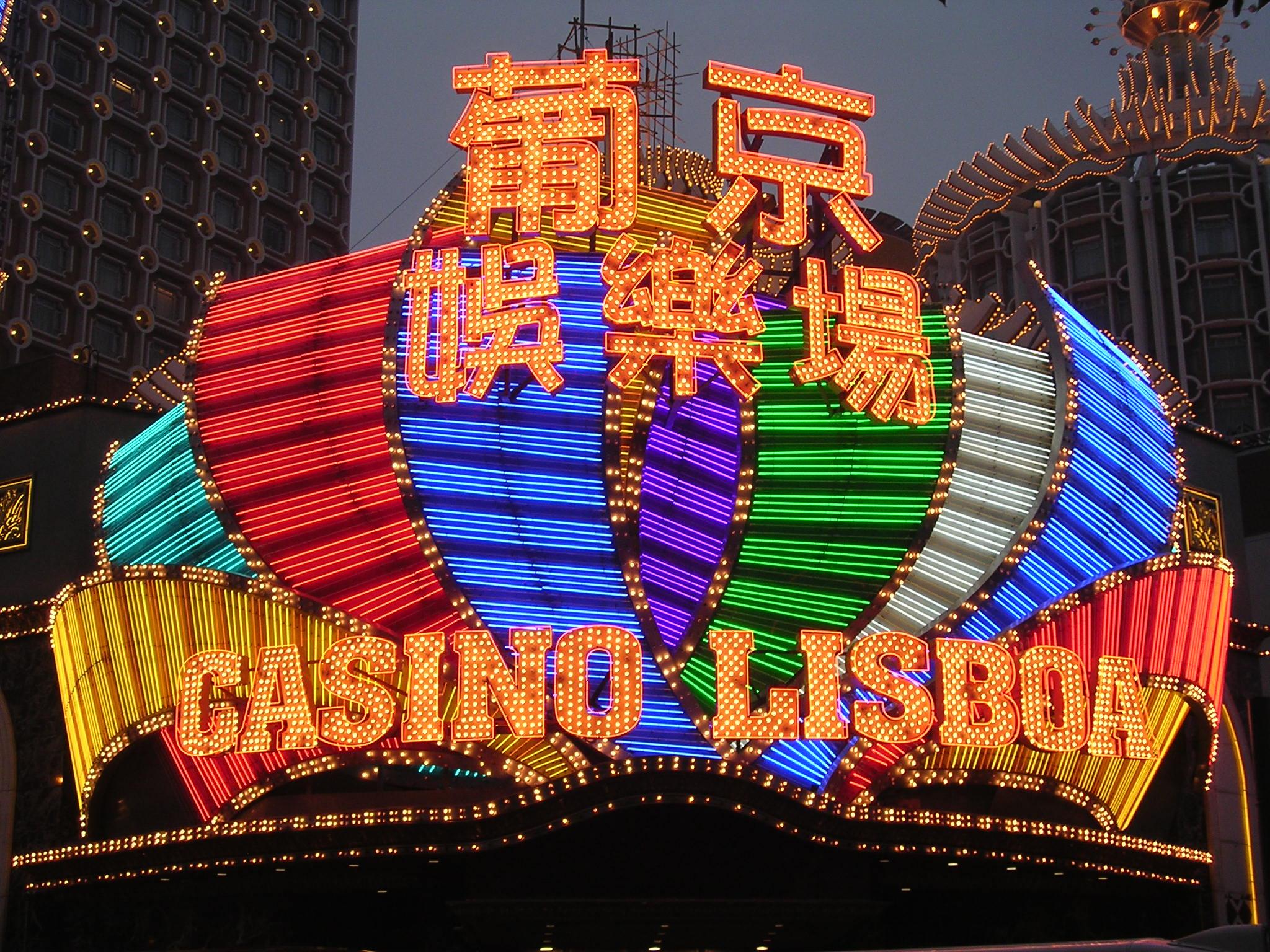 """Résultat de recherche d'images pour """"macao casinos"""""""