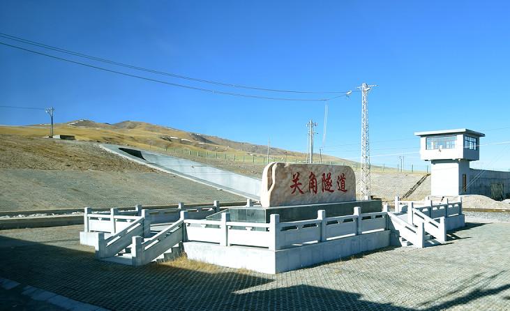 Neuer Guanjiao Tunnel Wikipedia