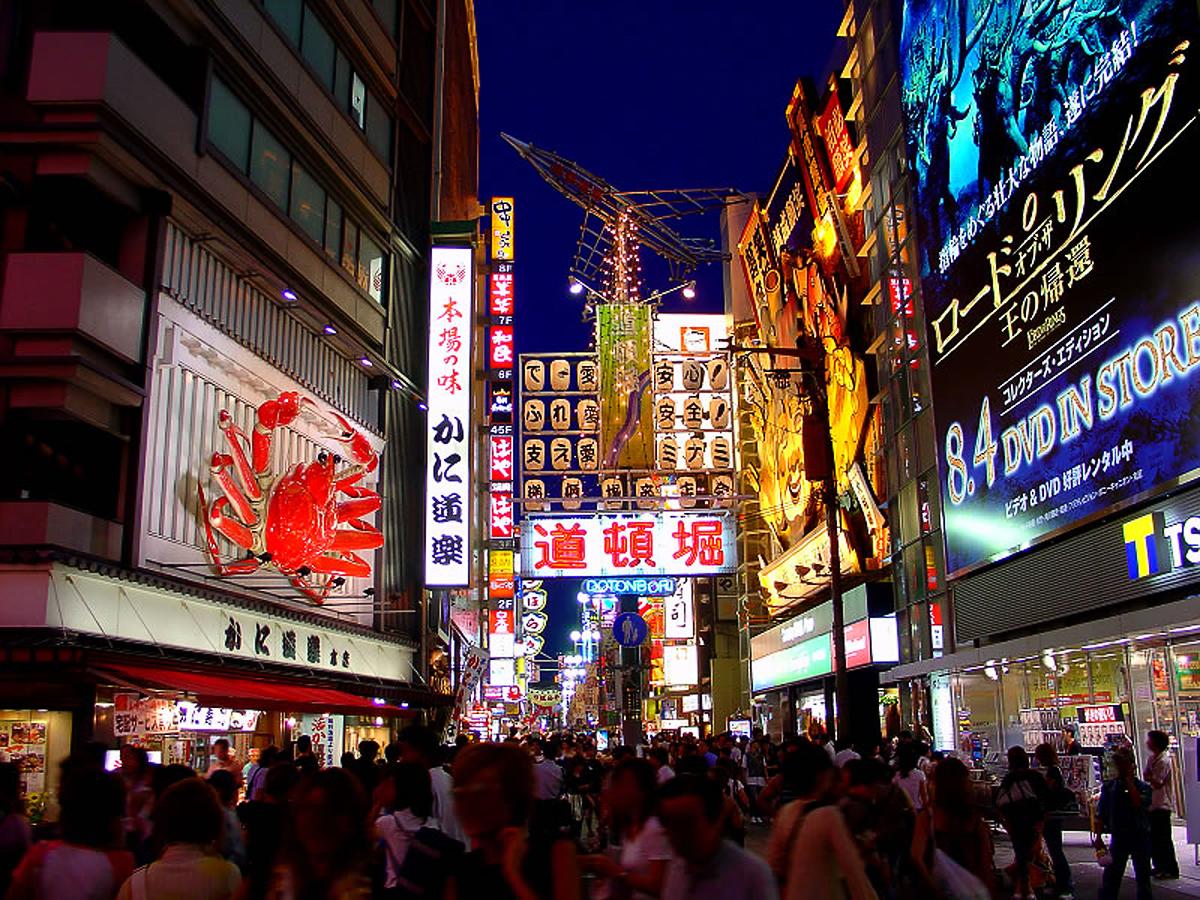 Dotonbori – Osaka