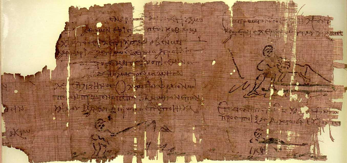 Kreikkalainen Papyrus 200-luvulta