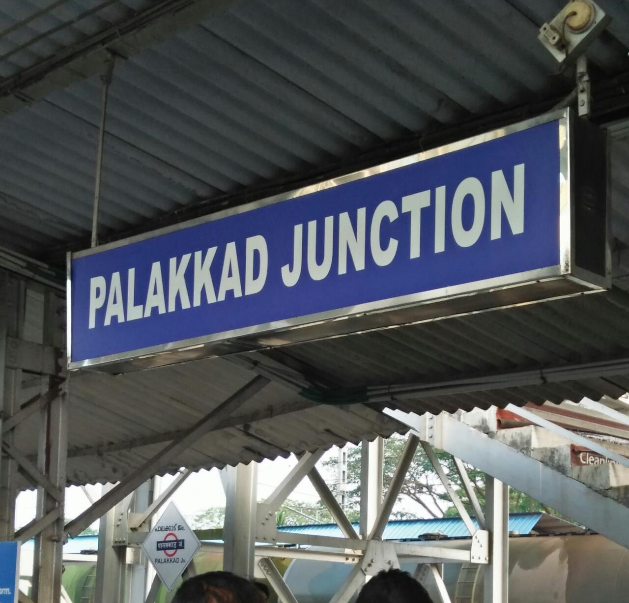 File:Palakkad Juntion jpg - Wikimedia Commons