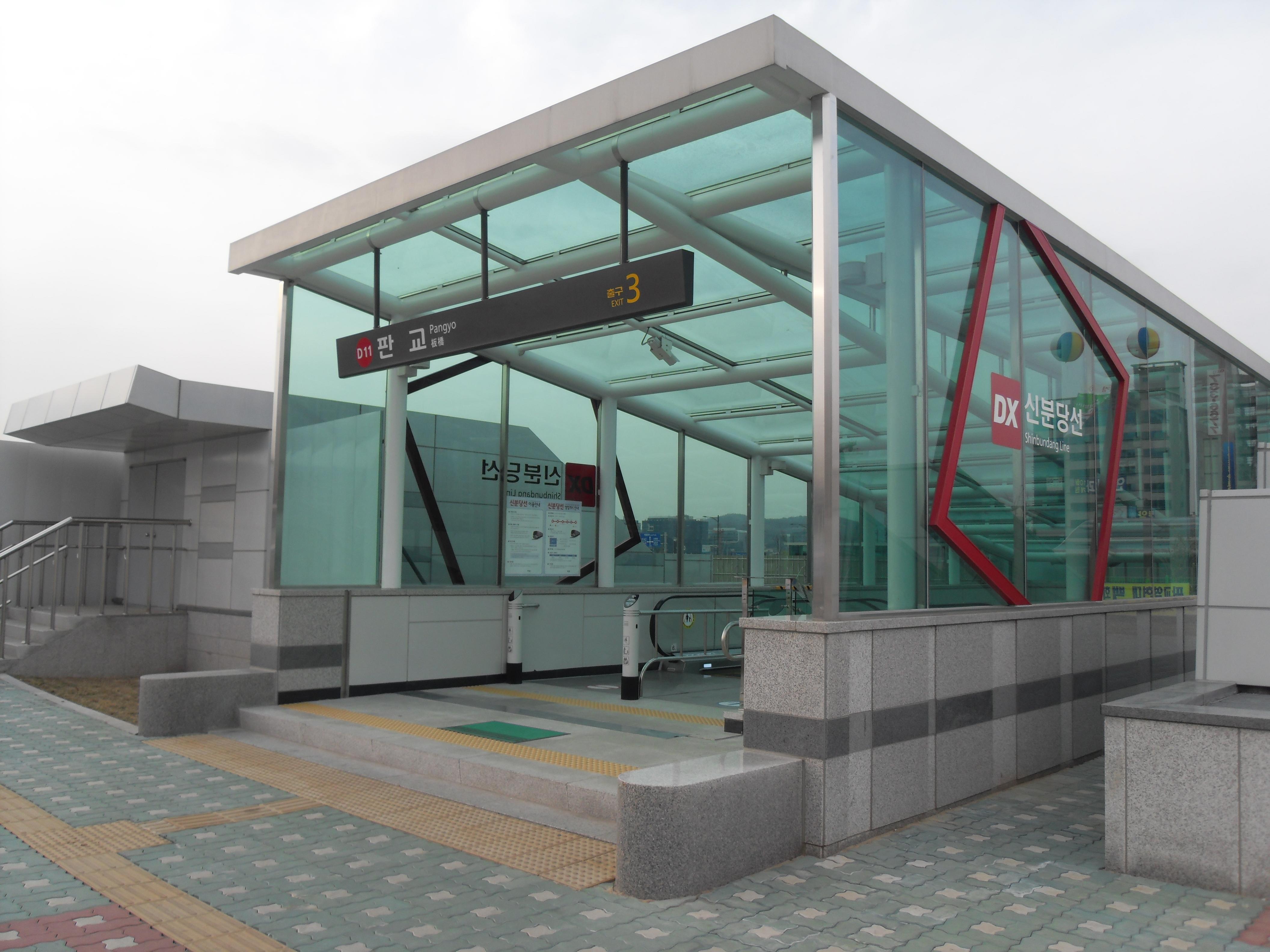 Pangyo station Exit3.JPG