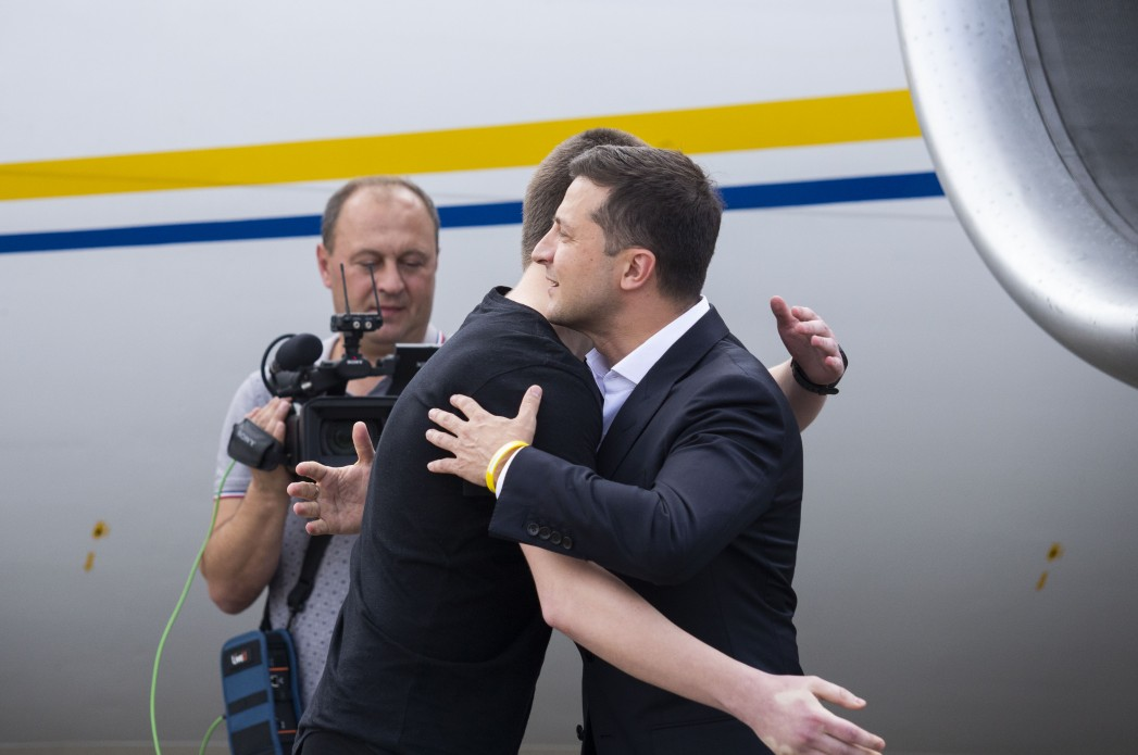 Returning of 35 detained Ukrainians 29.jpg