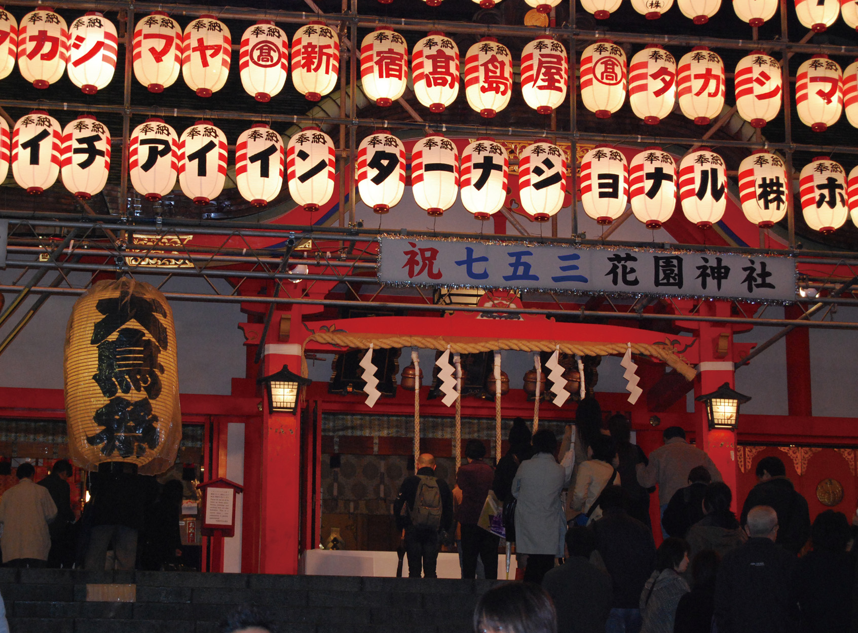 how japanese shinto related with business Shinto (also shintoism) is the term for the indigenous religious beliefs and practices of japan  is directly related to later japanese culture and shinto.