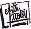 Signature Arthur Piroton Basse qualite.jpg