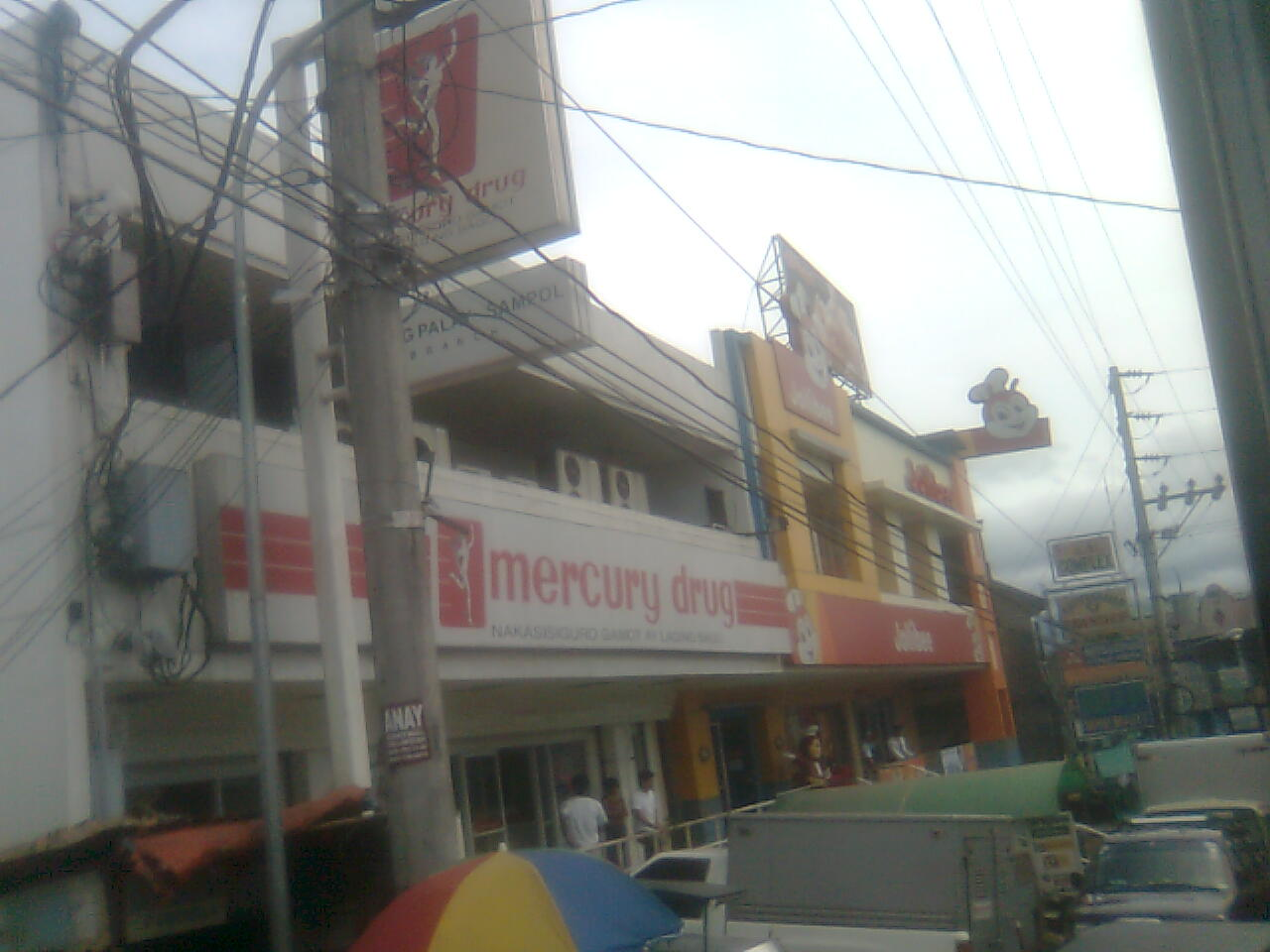 File:Sjdm jollibee n mercury drug.jpg - Wikimedia Commons