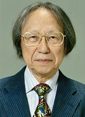 Japanese academic