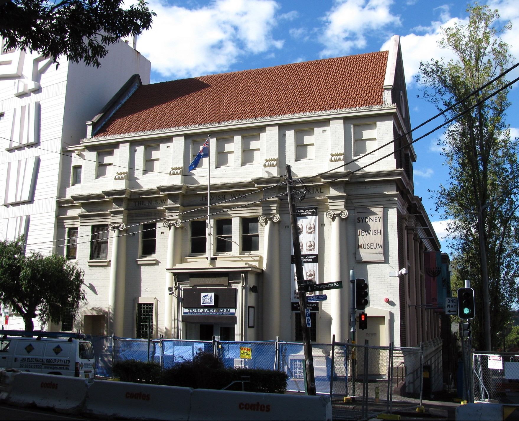 sydney jewish museum contact - photo#10